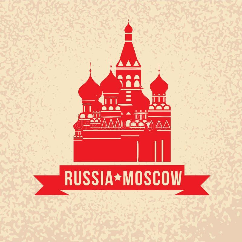 Silhouette de vecteur de Moscou illustration stock