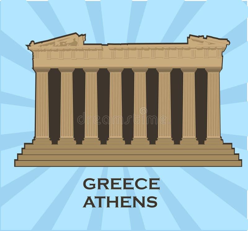 Silhouette de vecteur de la ruine de parthenon ? la citadelle d'Acropole, Ath?nes, Gr?ce Vecteur de construction de point de repè illustration libre de droits