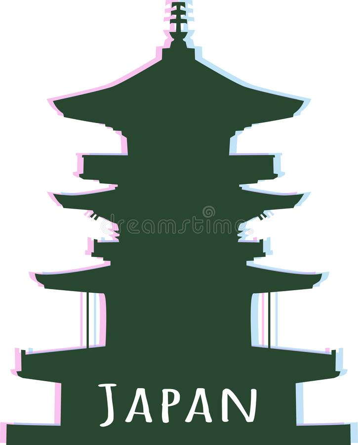 Silhouette japan bilding - stereo effect - anaglyph stereo. Silhouette japan bilding - icon - stereo effect - anaglyph stereoscopic royalty free illustration