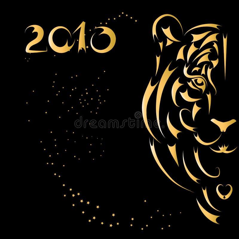 Silhouette stylisée de tigre, an de symbole illustration stock