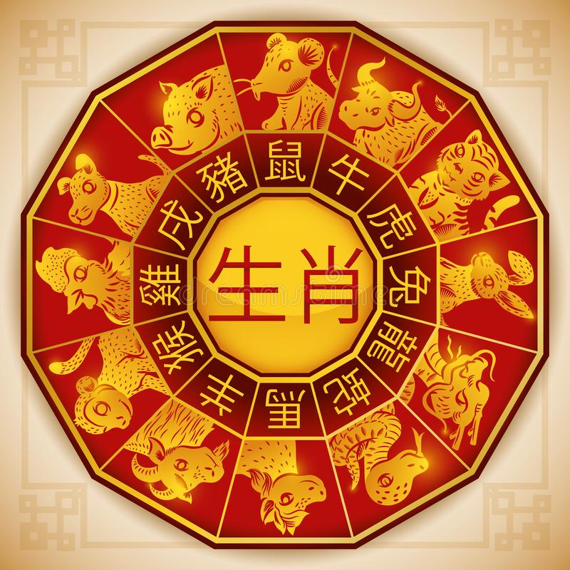 Silhouettes d'or avec les animaux dans la roue chinoise de zodiaque, illustration de vecteur illustration libre de droits