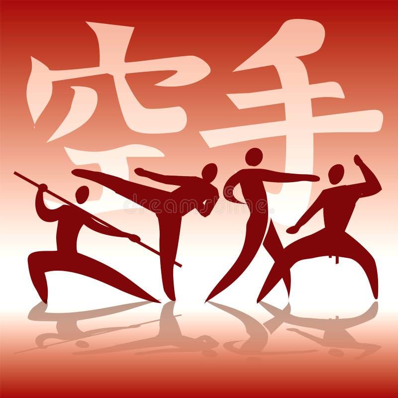 Silhouettes de combattants de karaté illustration stock