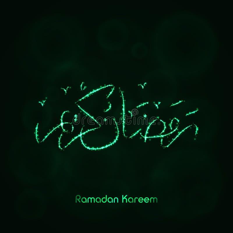 Silhueta de Ramadan Kareem das luzes ilustração stock