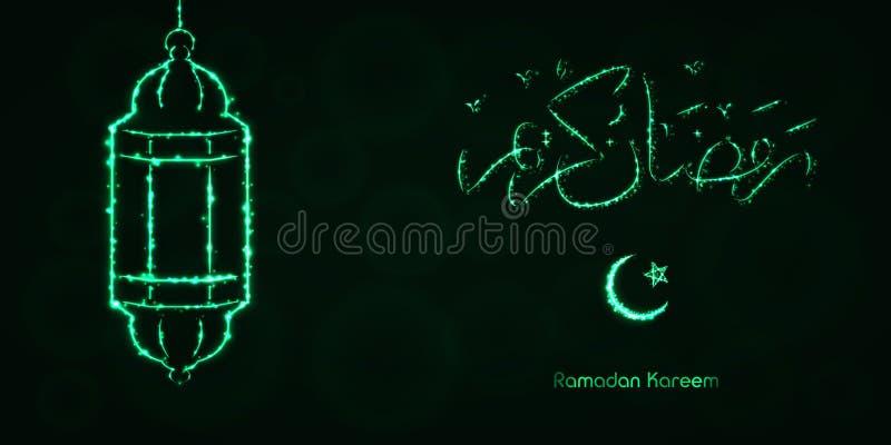 Silhueta de Ramadan Kareem das luzes ilustração do vetor
