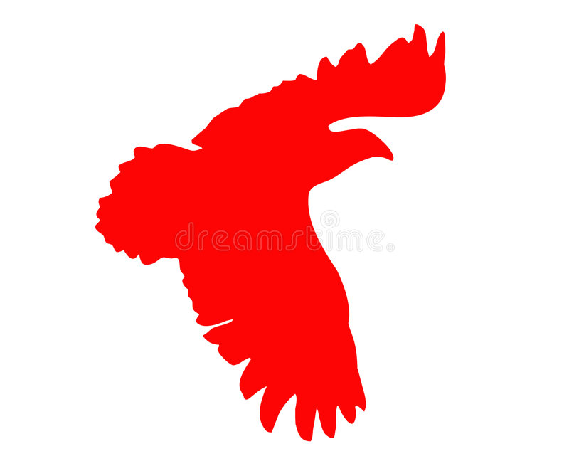 Silhueta do pássaro ilustração stock