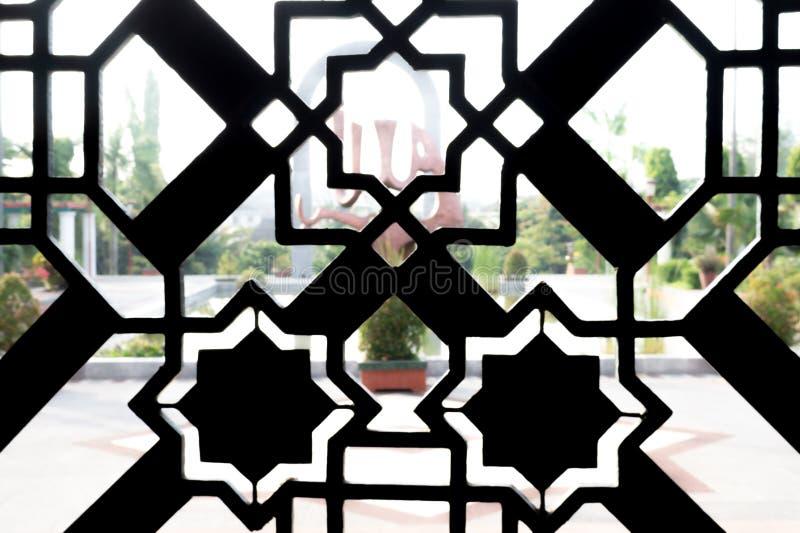Sillhoutte van het patroon van de Moskeedecoratie royalty-vrije stock foto