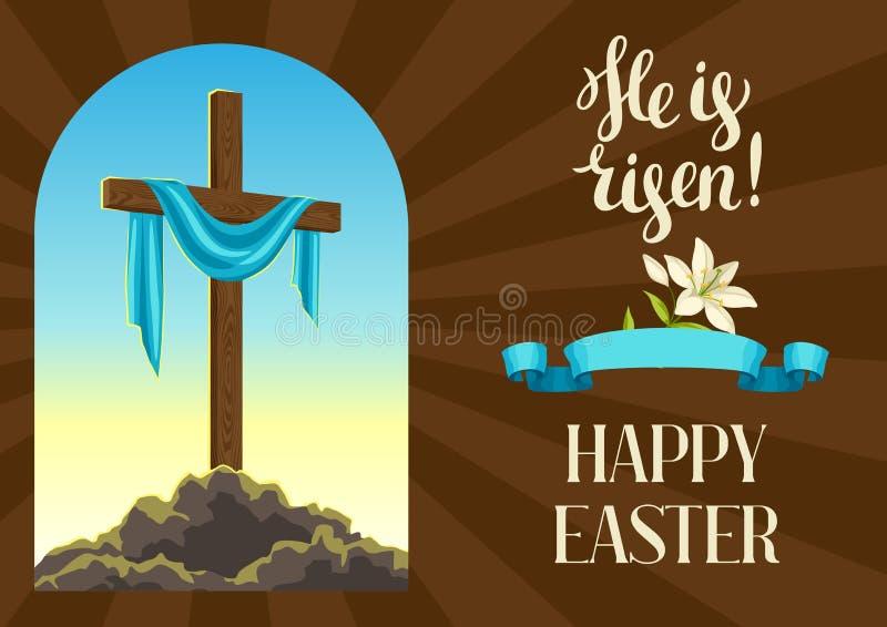 Silueta de la cruz de madera con la cubierta Tarjeta feliz del ejemplo o de felicitación del concepto de Pascua Símbolo religioso ilustración del vector