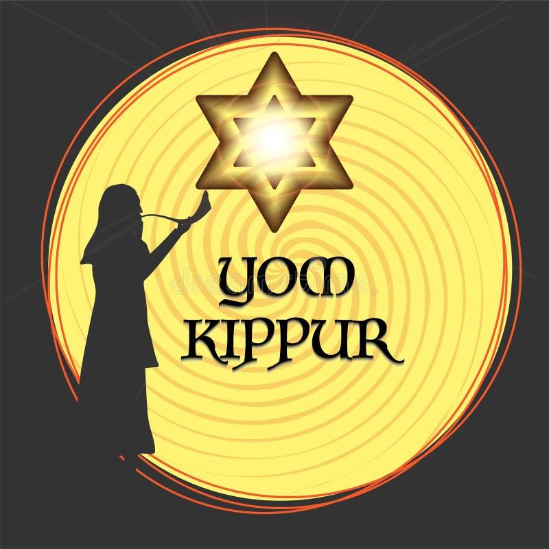 Silueta del cuerno del shofar del hombre que sopla judío y de la estrella brillante encendido ilustración del vector