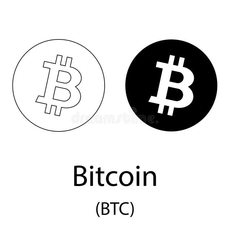 Silueta del negro de Bitcoin ilustración del vector