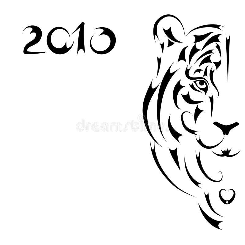 Silueta estilizada del tigre, símbolo 2010 años libre illustration