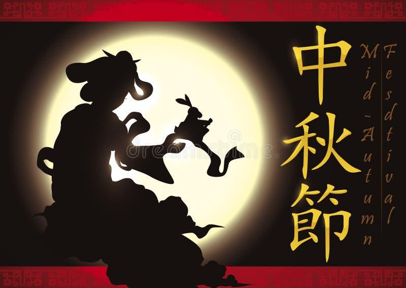 Siluetta con la dea ed il coniglio della luna per il festival di Mezzo autunno, illustrazione di vettore illustrazione di stock