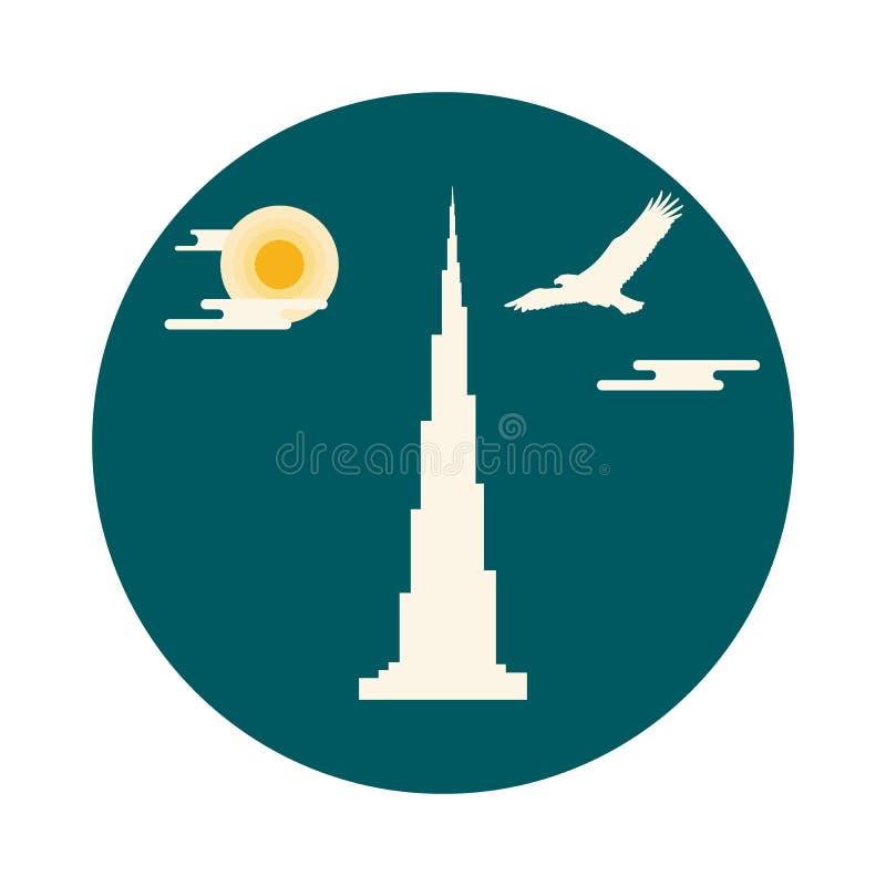 Siluetta del grattacielo degli Emirati Arabi Uniti Buildin famoso del Dubai illustrazione di stock