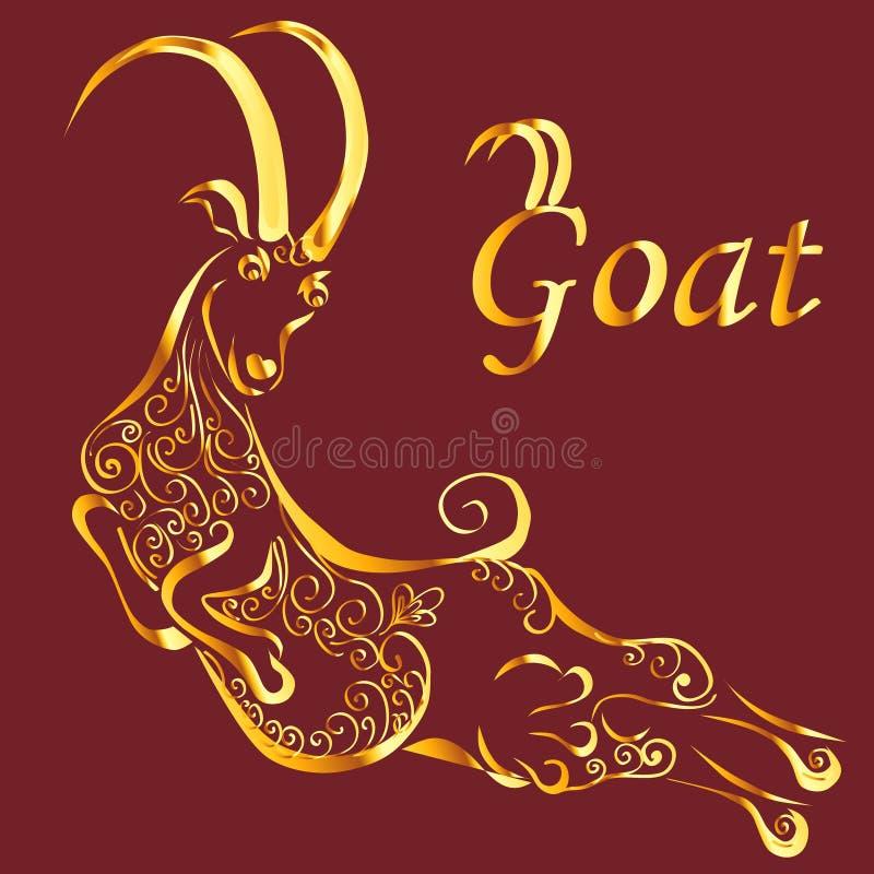 Siluetta dell'oro della capra illustrazione di stock