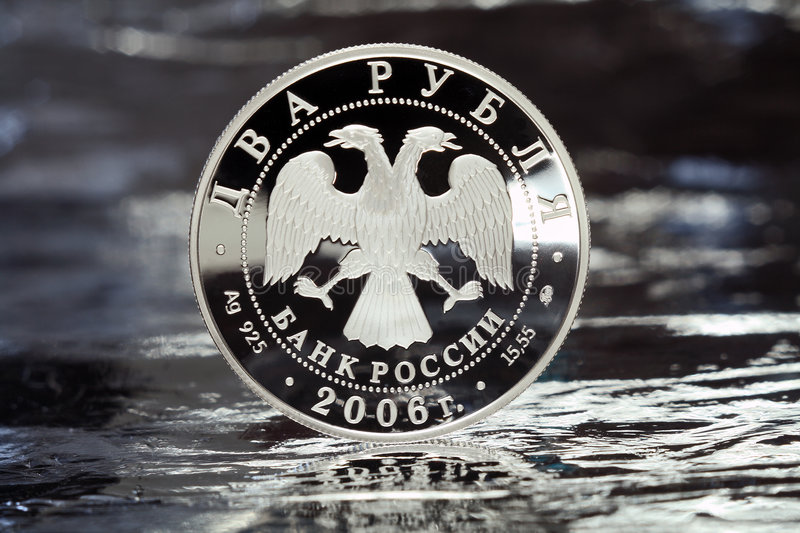 Download Silver Russian Coin Face Value Stock Photo - Image: 4811492