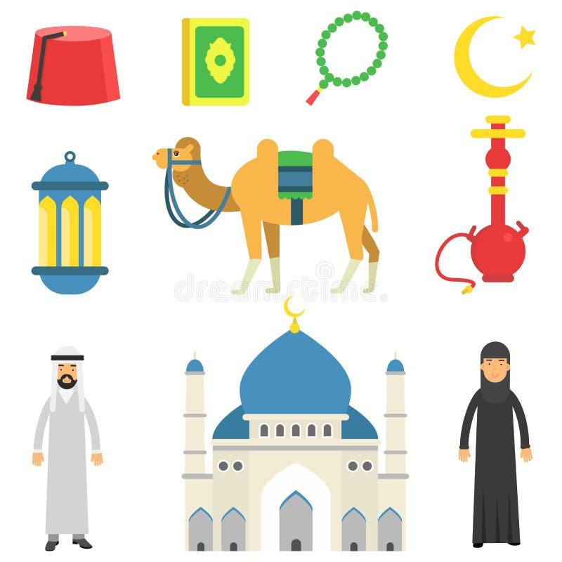 Simboli culturali musulmani nazionali Corano, rosario, lanterna, cammello, moschea, narghilé, Fes, gente araba in tradizionale illustrazione di stock