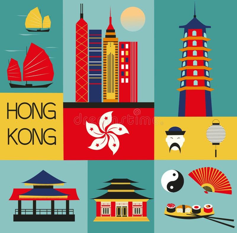 Simboli di Hong Kong illustrazione vettoriale