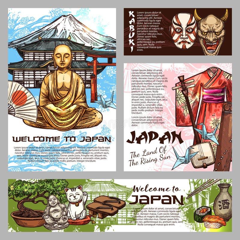 Simboli di schizzo di tradizione della cultura e di storia del Giappone illustrazione vettoriale