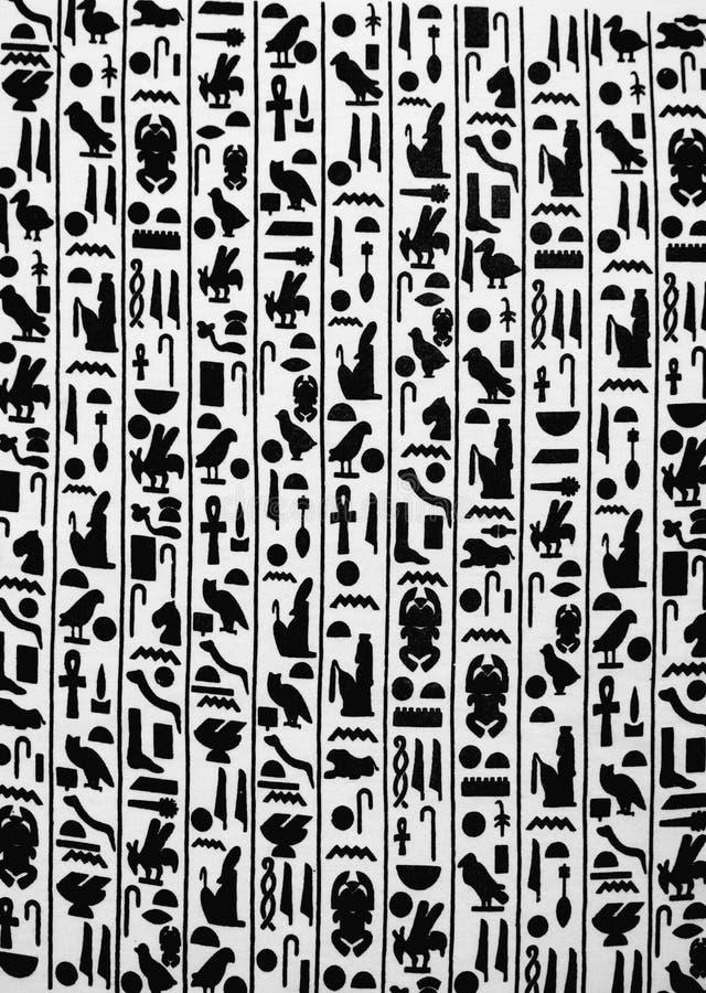 Simboli egiziani royalty illustrazione gratis