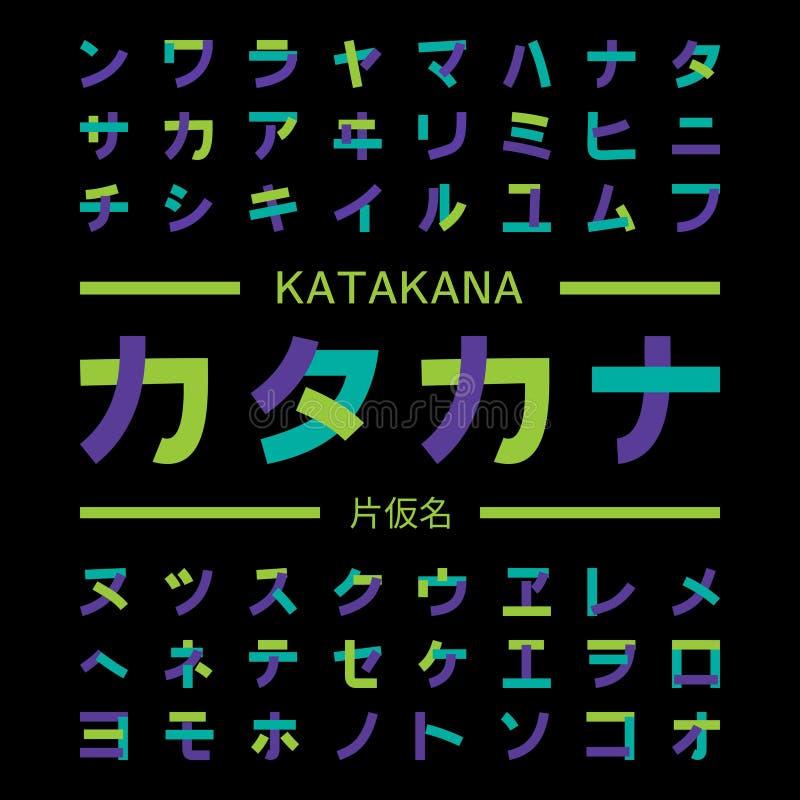 Simboli katakana, alfabeto giapponese fotografie stock