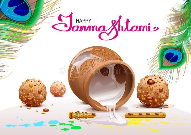 Simboli Krishna Janmashtami di festa Vaso rotto di yogurt, della piuma del pavone, della flauto e dei dolci illustrazione vettoriale