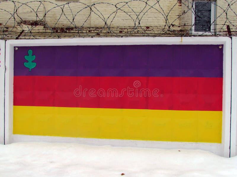 Simboli nazionali e bandiere dei distretti della regione di Poltava immagine stock libera da diritti