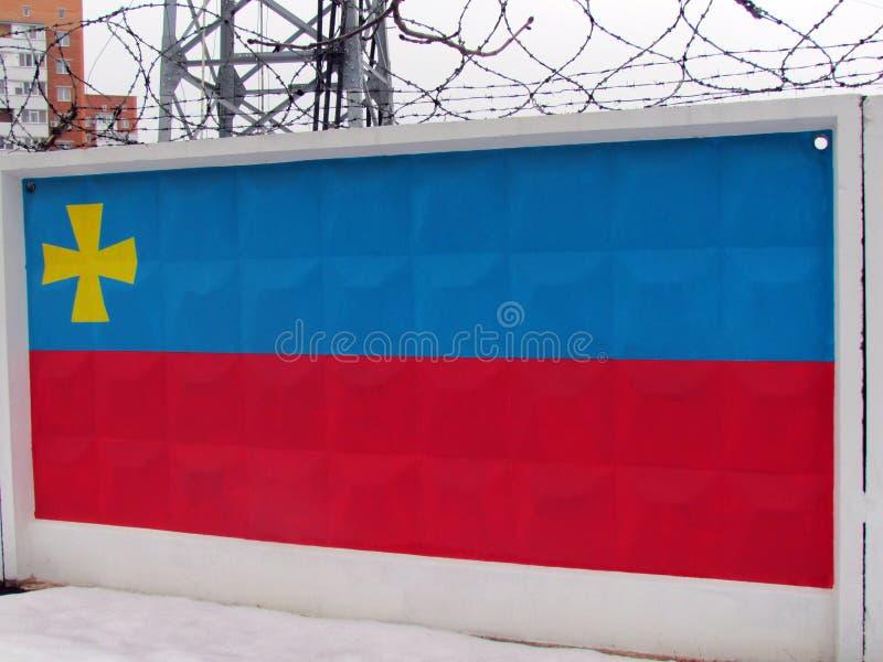 Simboli nazionali e bandiere dei distretti della regione di Poltava fotografie stock libere da diritti
