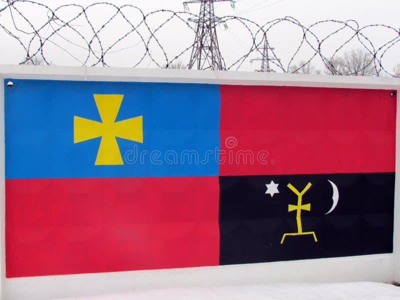 Simboli nazionali e bandiere dei distretti della regione di Poltava immagini stock