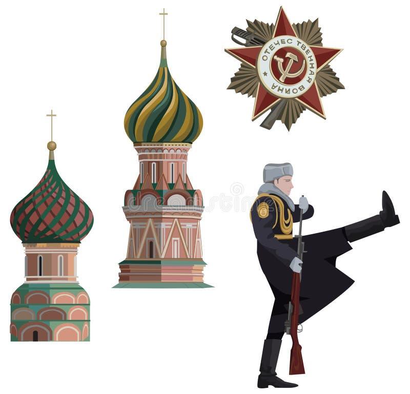 Simboli russi illustrazione vettoriale