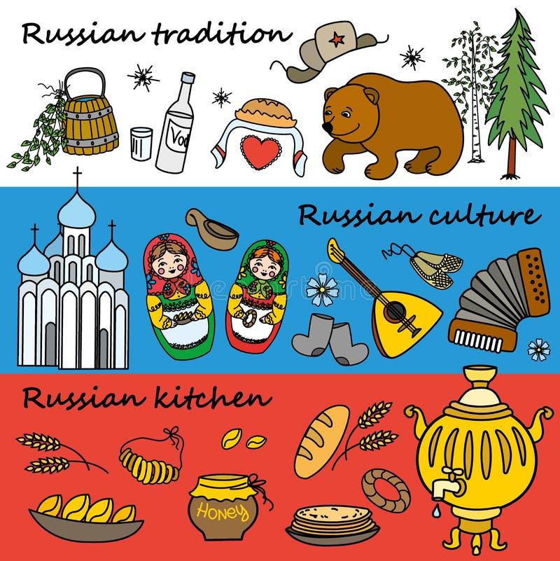 Simboli russi, viaggio Russia, tradizioni russe illustrazione di stock