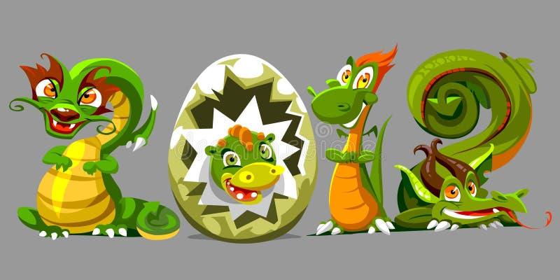 Simbolo in 2012 quattro consistenti i draghi illustrazione vettoriale