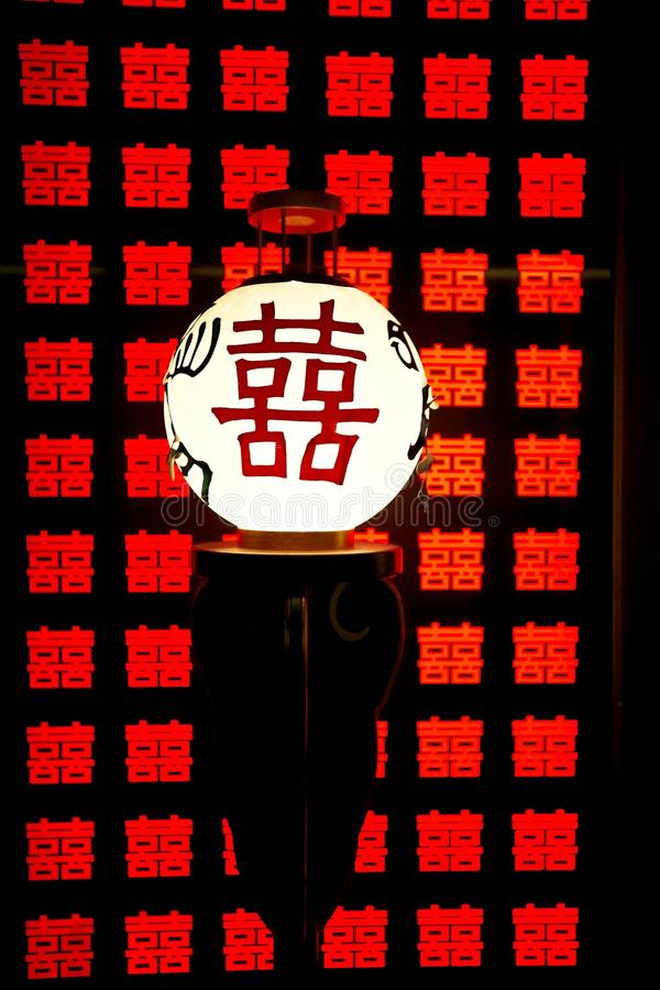 Simbolo Cinese Di Felicità Immagini Stock
