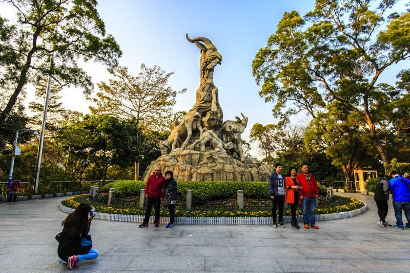 Simbolo della città di Guangzhou immagine stock libera da diritti