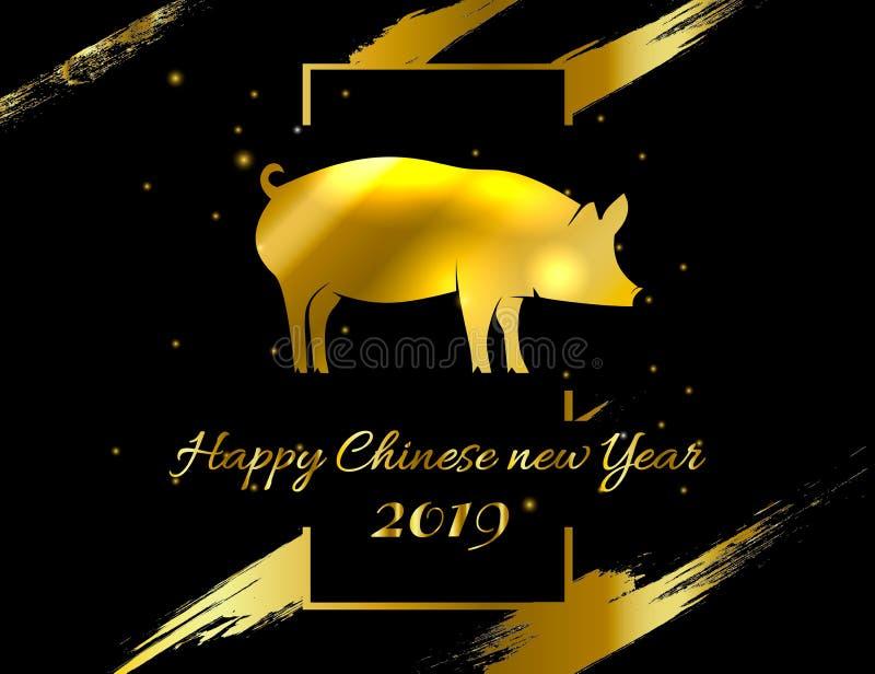 Simbolo della siluetta del maiale dell'oro o del cinghiale dei 2019 nuovi anni cinesi su fondo nero illustrazione vettoriale