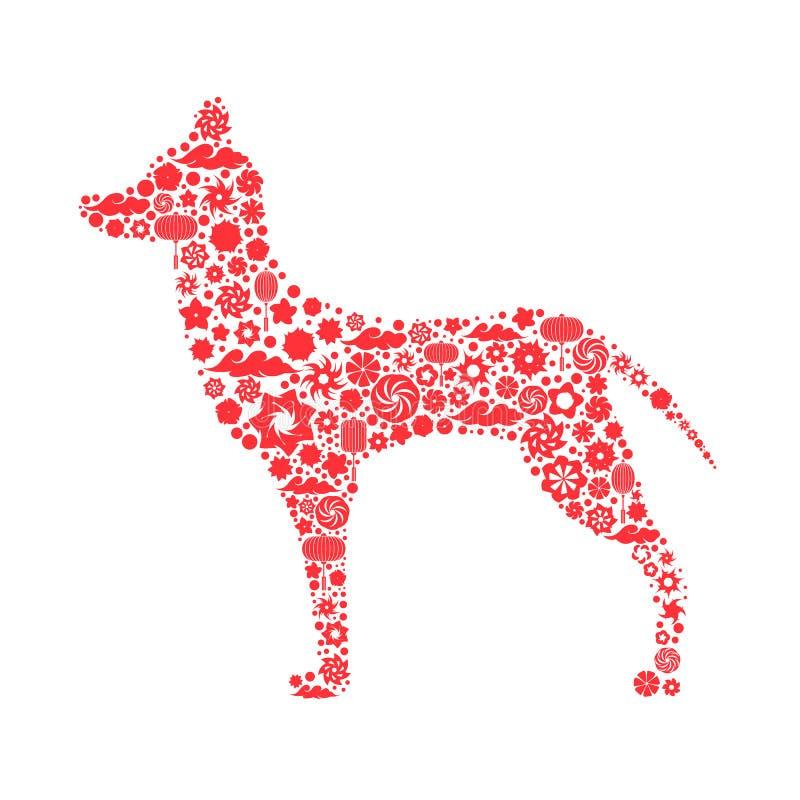 Simbolo dello zodiaco di un cane cinese 2018 del nuovo anno Un cane stilizzato è isolato su un fondo bianco Illustrazione di vett illustrazione vettoriale