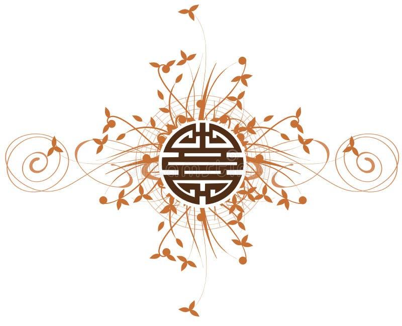 Simbolo di doppia felicità su fondo floreale isolato illustrazione di stock