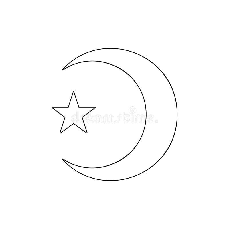 Simbolo di religione, icona del profilo di Islam Elemento dell'illustrazione di simbolo di religione I segni e l'icona di simboli illustrazione vettoriale
