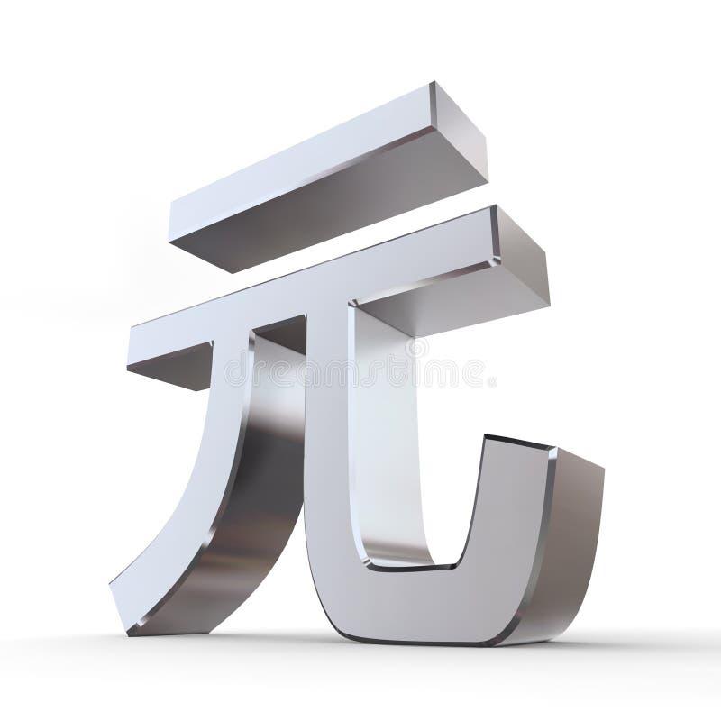 Simbolo lucido di Renminbi illustrazione di stock