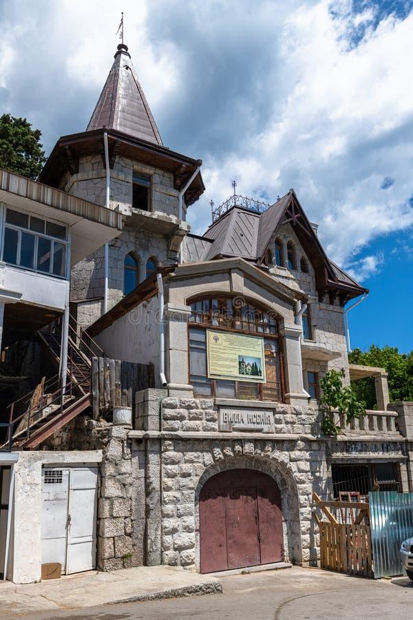 Simeiz, Krim - 1 juli 2019 Villa Ksenia - site voor cultureel erfgoed stock foto's