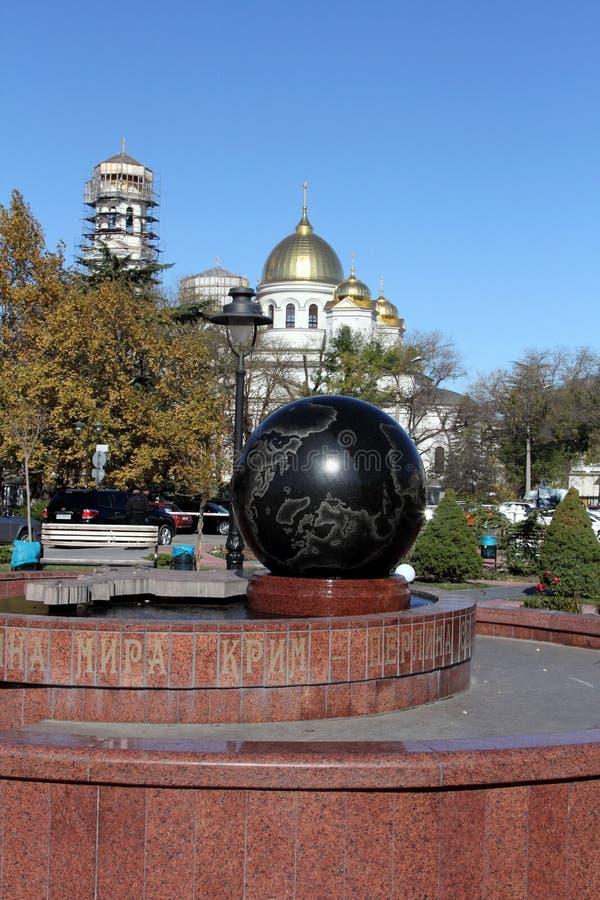 Simferopol, Crimea royalty free stock images