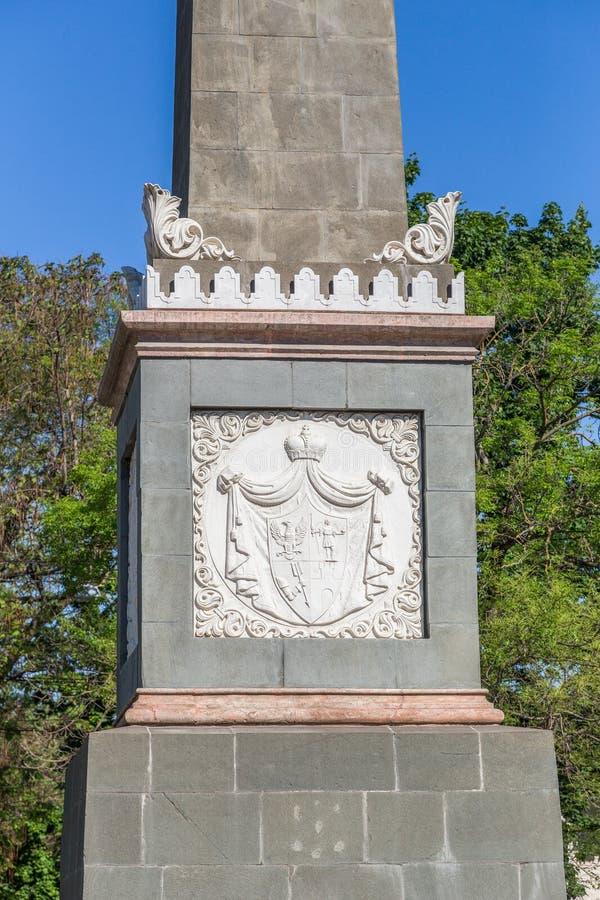 Simferopol, Crimeia - 9 de maio de 2016: Obelisco de Dolgorukovsky Monumen foto de stock royalty free
