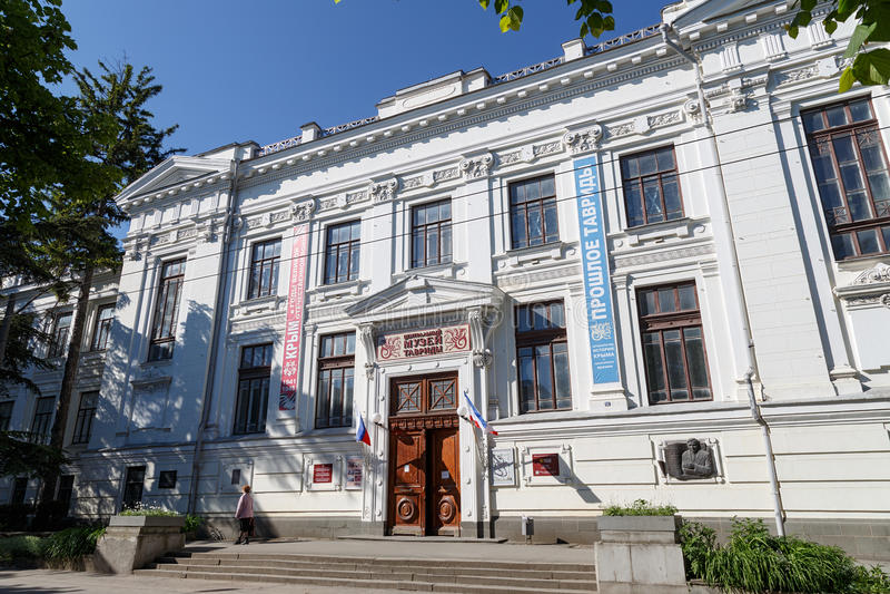 Simferopol, Krim - 9. Mai 2016: Das zentrale Museum von Tauris stockfotos
