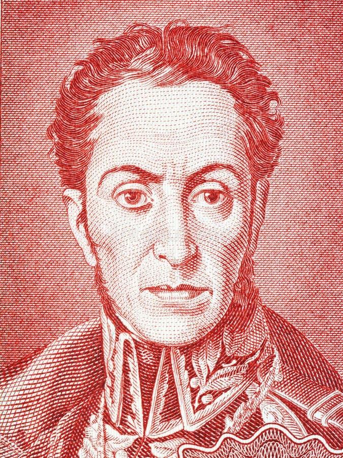 Simon Bolivar portrait. From Bolivian money royalty free stock images