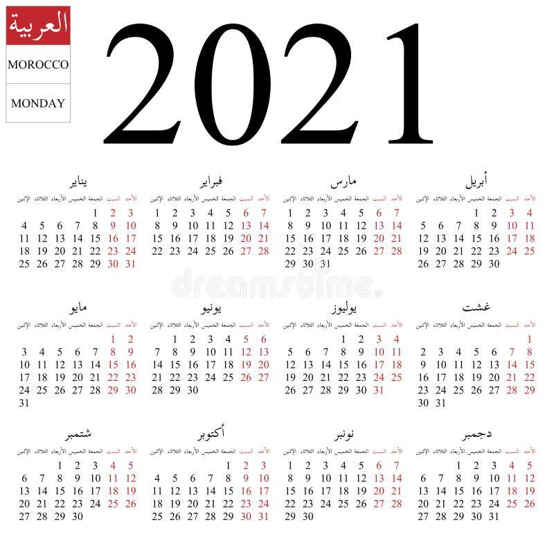 Arabic Calendar Stock Illustrations 3 522 Arabic Calendar Stock Illustrations Vectors Clipart Dreamstime