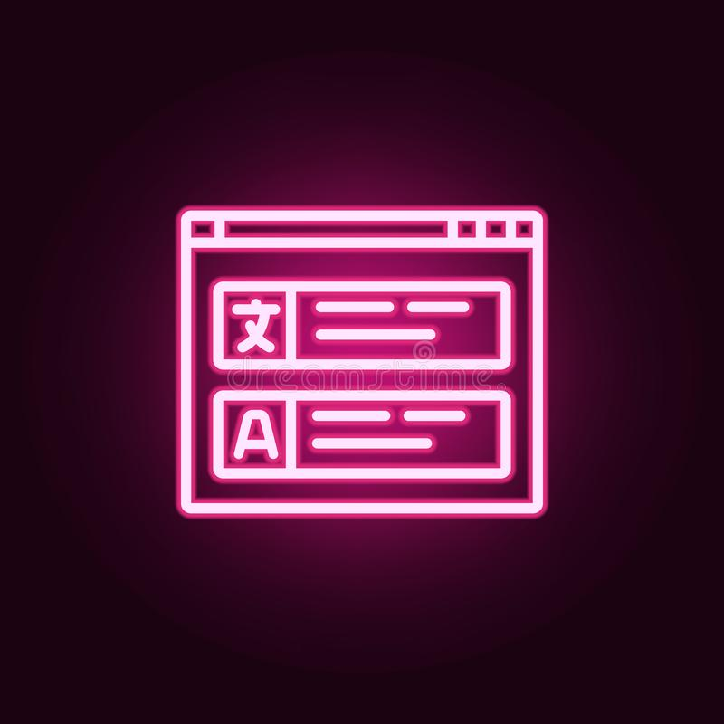 Simple browser window neon icon. Elements of education set. Simple icon for websites, web design, mobile app, info graphics royalty free illustration