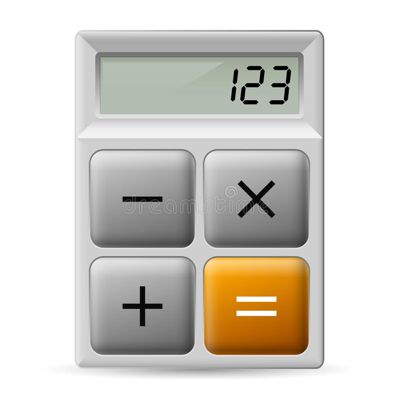 Simple calculator icon. Simple white calculator icon with four buttons vector illustration