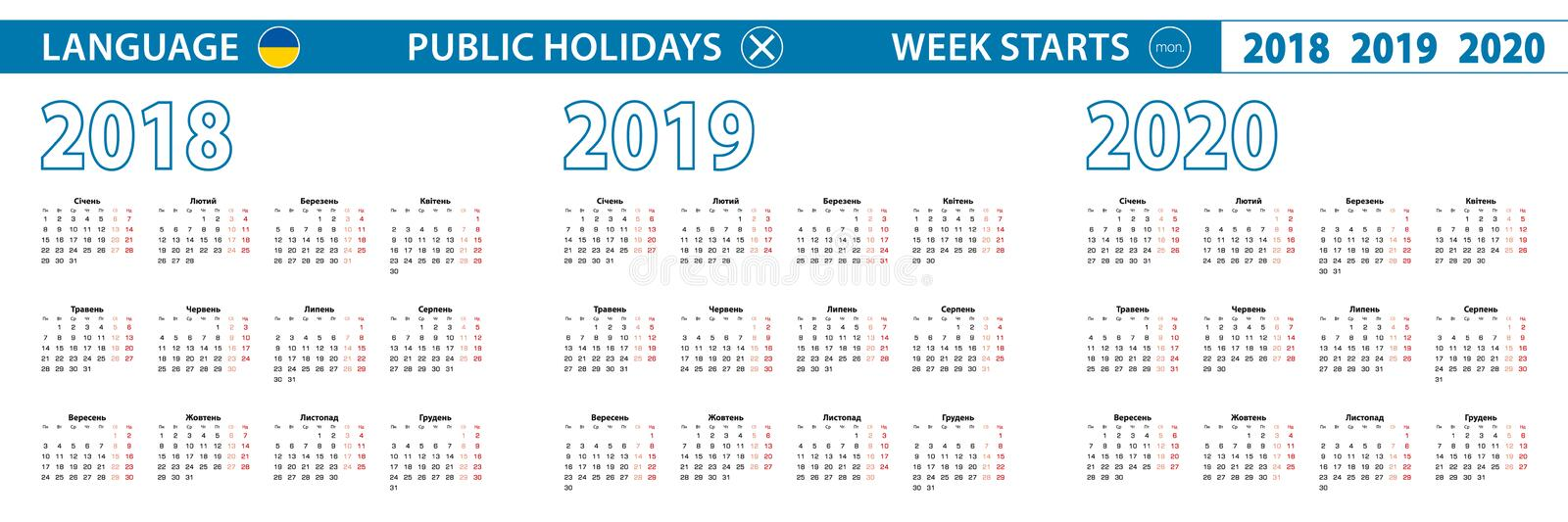 Simple calendar template in Ukrainian for 2018, 2019, 2020 years. Week starts from Monday.  royalty free illustration