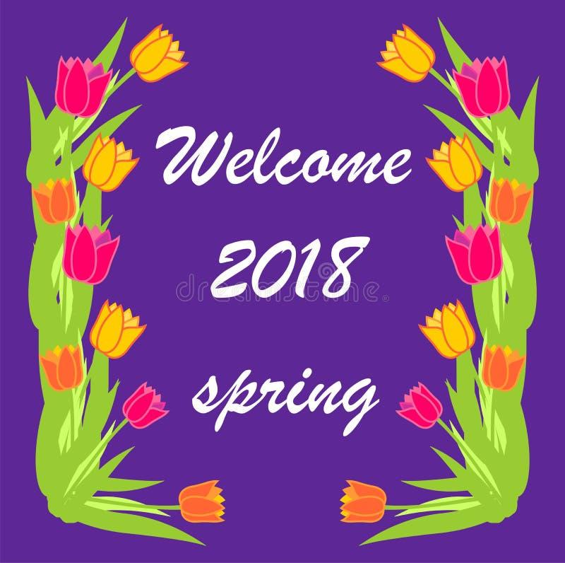 2018 spring beautiful and elegant invitation card royalty free stock image