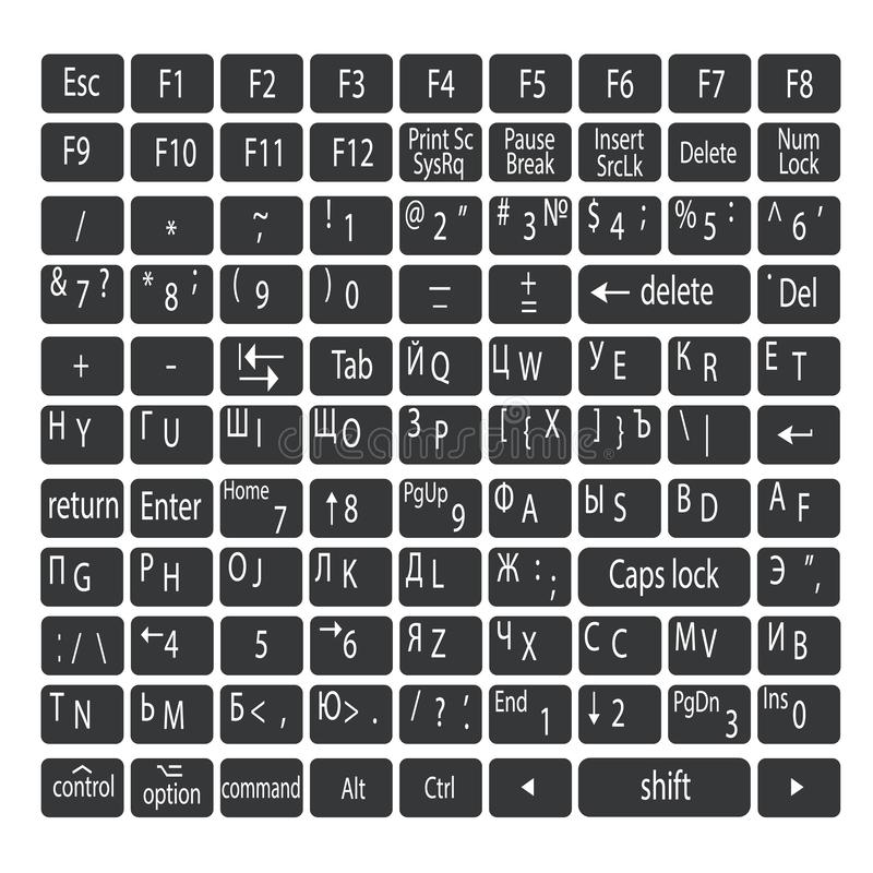 Simple gray keyboard buttons with white letters. English and Russian keyboard languages. royalty free illustration