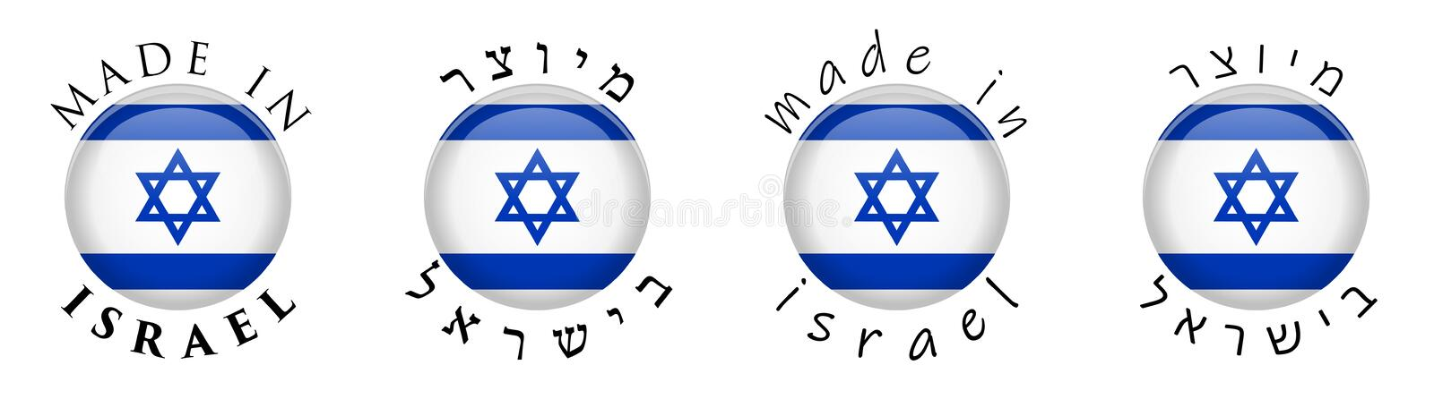 Simple Made in Israel / Hebrew translation 3D button sign. Text. Around circle with Israeli flag. Decent and casual font version stock illustration