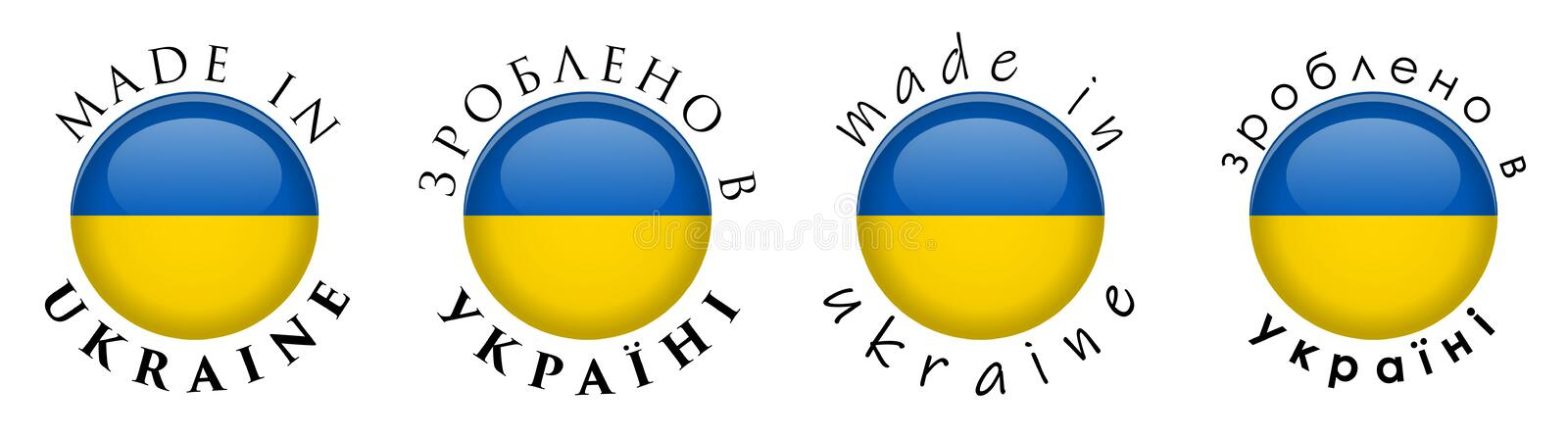 Simple Made in Ukraine / translation in Cyrillic script 3D button sign. Text around circle with Ukrainian flag. Decent and casual stock illustration
